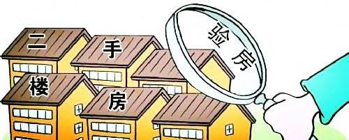 买卖二手房时发现面积有误差该怎么办