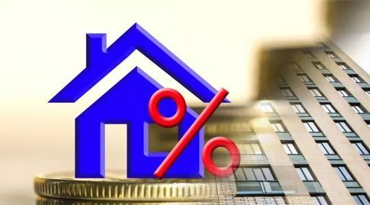 陕西宝鸡:银行要积极争取降低首套房贷首付比例政策
