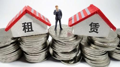 赣州所有保障性住房非住宅店铺减免3个月租金