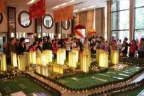 广东10年增加约121万家房地产企业