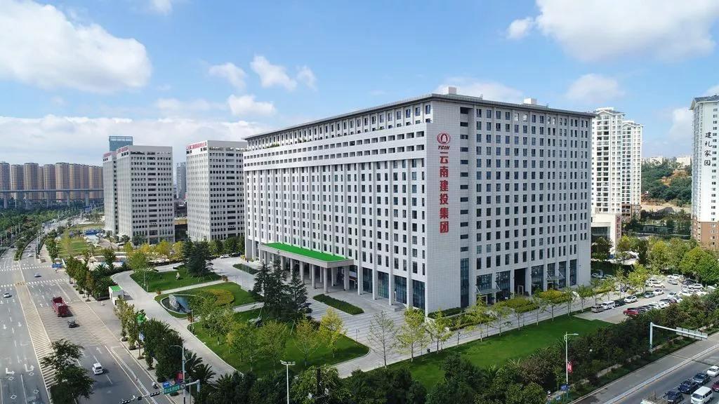 云南建投集团1484个项目复工
