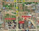 荣盛发展获得裕华区建通街新地块!新项目规划用途为住宅、商服用地