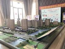 扬州高新区实验学校将与上海华师大附中合作办学!这两大楼盘要火!