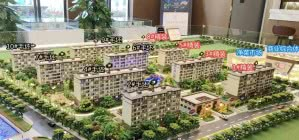 扬州九境融园4万平米的商业要来了,定名嘉都汇!