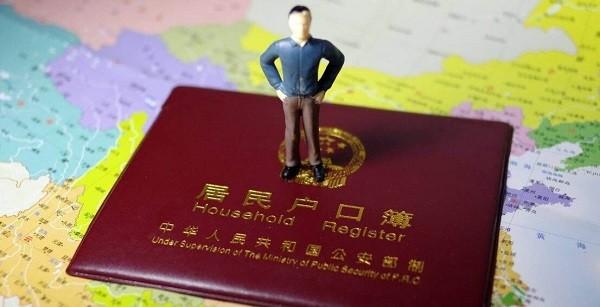 2020年北京积分落户的条件是什么?积分落户分值怎么算?