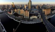中央发布的土地新政会导致天津房价上涨吗?