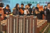 多地出现抢房潮,楼市将迎来报复性涨价吗?