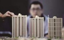2020年胡润全球房地产富豪榜发布,中国富豪占比过半
