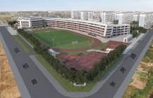 华师大邗江实验学校6月开建,扬州哪个楼盘收益?