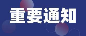 广西文博场馆、旅行社、酒店民宿等文化和旅游行业全面复工复产