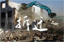 阜阳市2019年第31批次城镇建设用地征地补偿和安置方案!