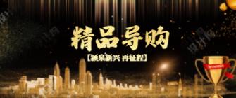"""阜阳新""""汽车北站""""开建,颍泉未来价值高地新发展!"""