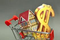 小区物业费怎么算?一般包括哪些