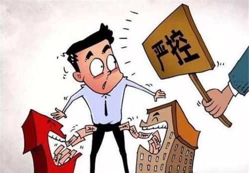 """楼市异动 深圳严打""""房抵贷""""流向地产"""