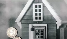 2020空置房物业费个收取标准
