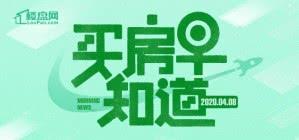 """关于""""玖悦府小区""""项目分期规划公示!"""