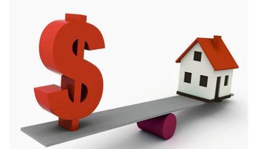 买房须知:如何估算房屋价钱?房屋如何卖个好价钱?