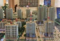 一季度7万亿新增贷款去了哪儿?楼市贷款增速20月连降