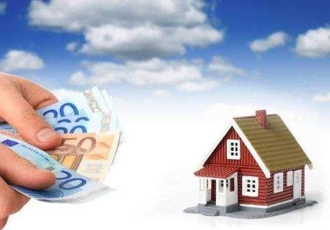 购房交了定金能退吗?退定金的最好办法是什么?