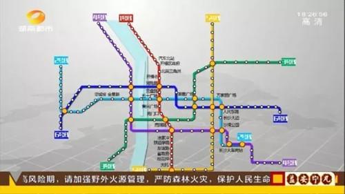长沙地铁6号线最新进展  会经过你家门口吗?