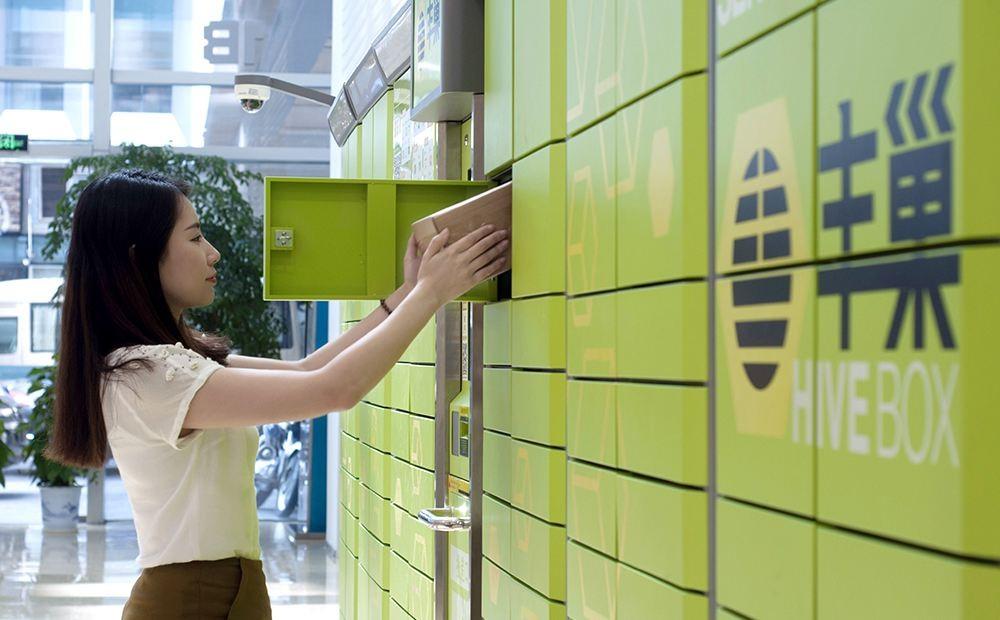 丰巢收费争议折射出快递柜新业态的发展困境