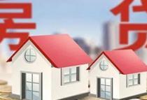 房贷选20年还是30年划算?