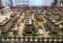 南京房产网:售楼处沙盘图怎么看?