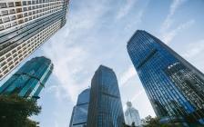 """一季度信贷逆势大增 仍需坚持""""房住不炒""""政策"""