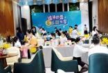 广汇·钰荷园 花式水果酸奶DIY精彩落幕!