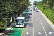 项目总投资708.54万元!北海将建设公交车专用道