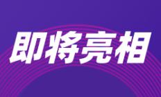 最新消息!2020年南昌市房展会即将亮相绿地国际博览中心!