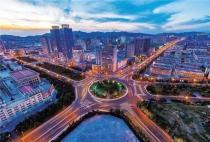 邹琳华:中央最新《意见》中的房地产相关问题