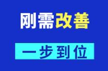 """""""刚需""""到""""改善"""",2020年南昌住房需求的转变!"""