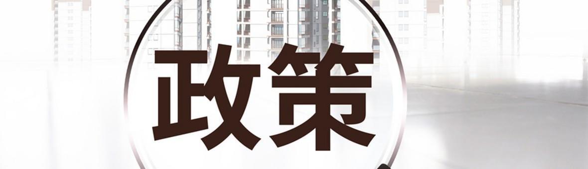 6月1日起!《吉安市住宅物业管理条例》正式实施!