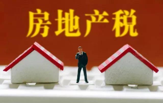 政府工作报告未提房地产税 是因为征收阻力大吗?