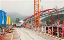 三门江跨江桥首个主墩承台浇筑完成