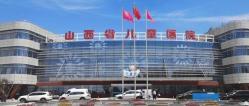 6月1日起,省儿童医院部分科室搬迁至晋源院区