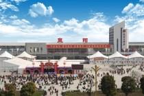 最新规划!建立阜阳火车站地下隧道!
