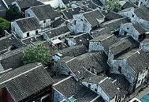 涉及遵化9宗地,2020年5月26日唐山市挂牌10宗地,总起始价5.56亿元