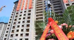 中海国际社区 | 入市1周年,城市繁华向西延伸一公里