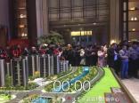 郑州楼市持续下跌 何时是尽头?