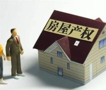 70年产权房子到期怎么办?民法典明确表示自动续期