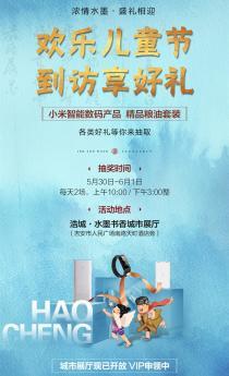 【水墨书香】5月30-6月1日,到访享好礼,欢度儿童节