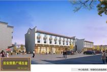 青原区贸易广场即将改造!实施方案发布啦!