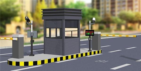 西宁市住宅小区停车位收费最高限价标准通知