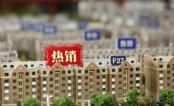 5月沈阳新建商品住宅价格涨幅与上月持平