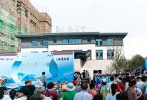 6月13日风华境启 | 浩城·水墨书香景观示范区开放!