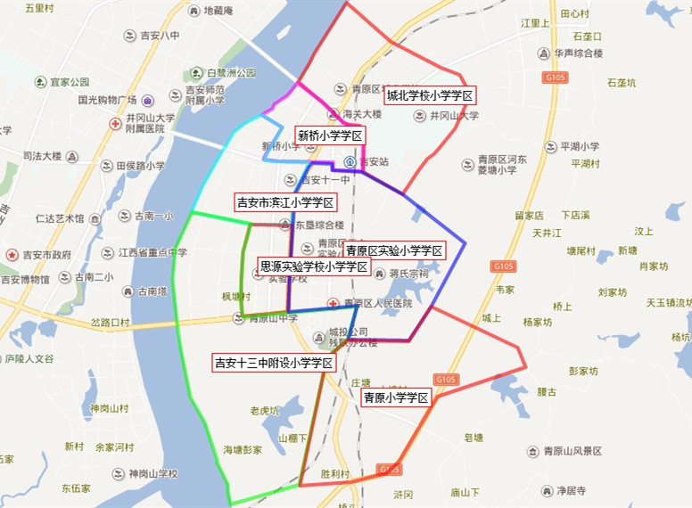 【收藏】吉安市青原区2020年义务教育学校学区划定已公布!
