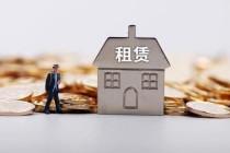 5城市获政策性租赁住房贷款支持