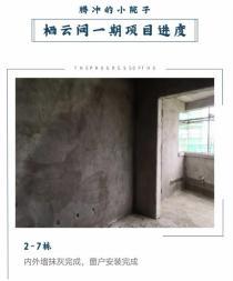 """腾冲的小院子工程进度播报 在仲夏日夜更迭中,""""家""""速美好"""